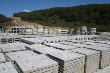 тощи бетон